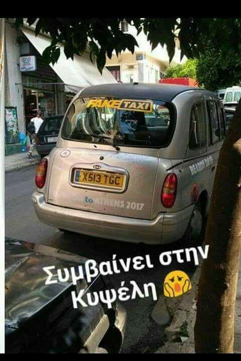 Porn Hub I Fake Taxi kruze ulicama Atine
