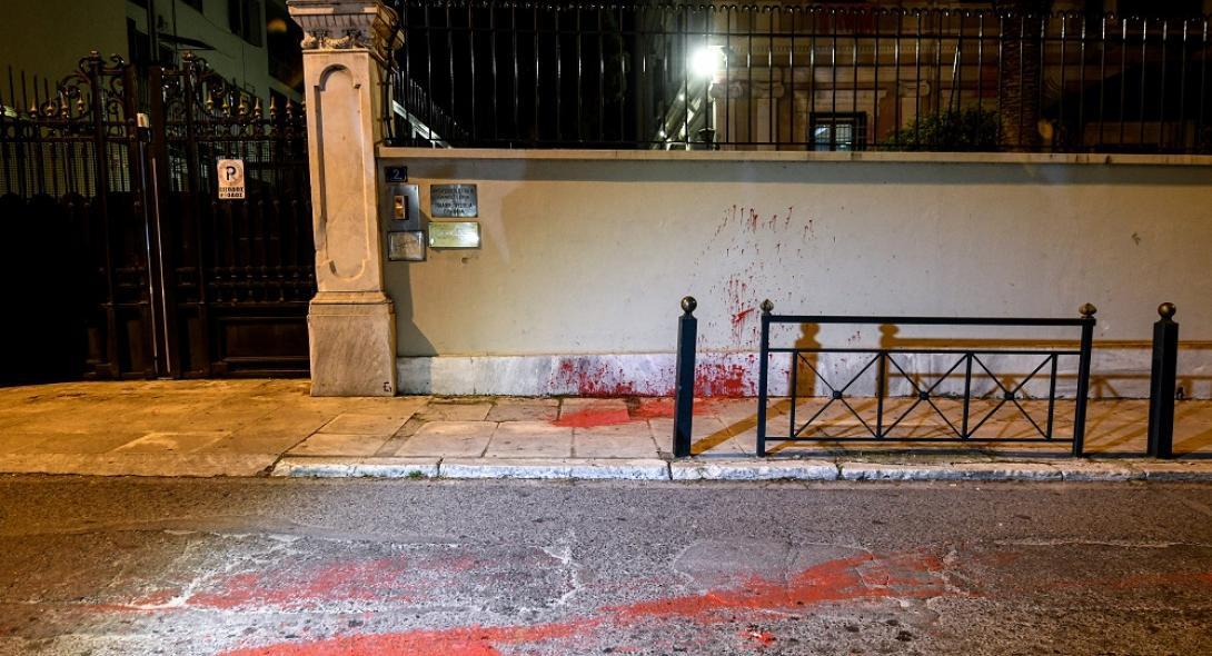 Napad na italijansku Ambasadu u centru Atine