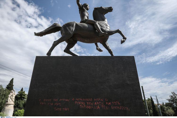 Vandali su ostetili spomenik Aleksandra Velikog
