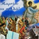 Danas se u Grčkoj slavi Evagelizmos