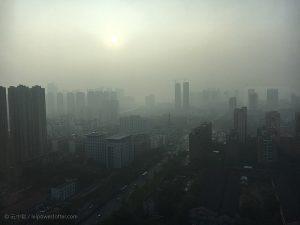 Vuhan smog Kina
