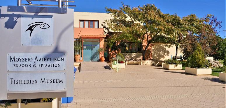 Vredi posetiti Muzej ribarskih brodica i alata opštine Nea Propontida, Halkidiki