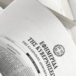 Uredba grčke vlade o zabrani ulazaka državljana trećih zemalja za period od 15.07.2020 do 31.07.2020