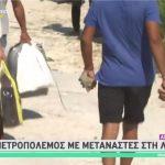 Lezbos – Sukob između imigranata i policije u naselju Kara Tepe
