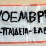 Zašto Grci slave 17. novembar?
