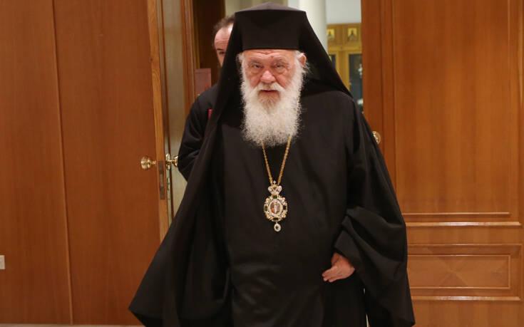 Arhiepiskop grčki Jeronimos