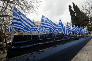 25. Mart Grčka