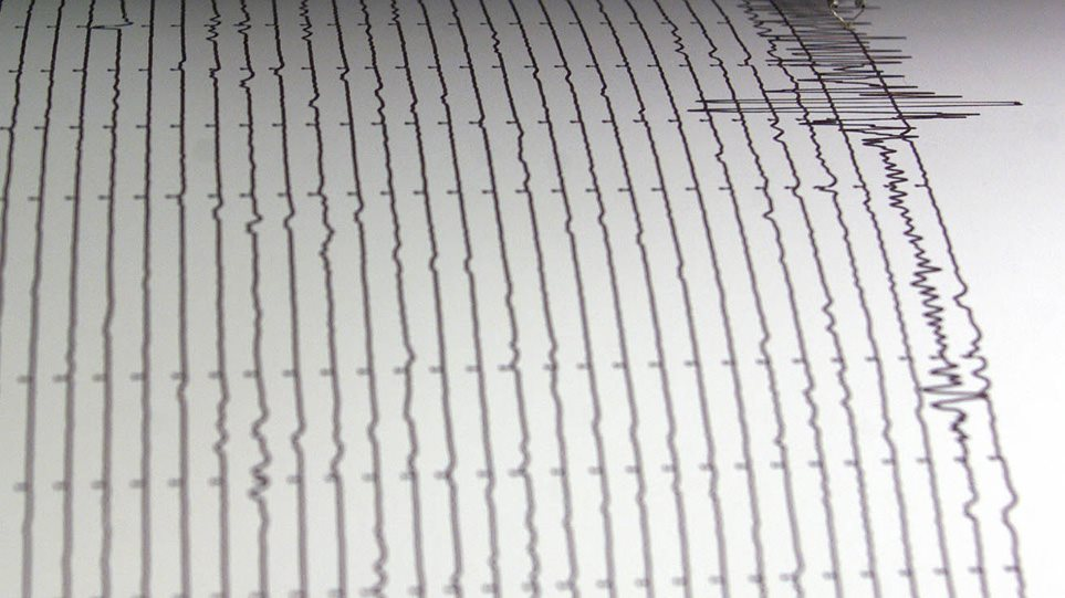 Zemljotres 1