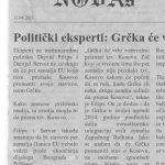 Politički eksperti: Grčka će verovatno priznati Kosovo