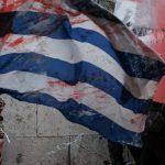 "Skupstina Grcke raspravlja o ""Prespanskom Sporazumu"" pod opsadom demonstranata"