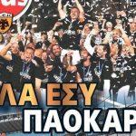 PAOK osvojio duplu krunu