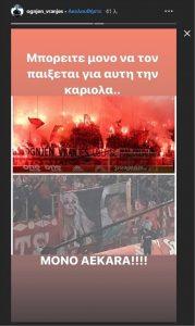 vranjes9