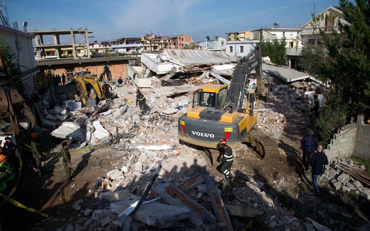 zemljotres albania
