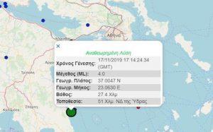 zemljotres hidra