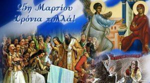 Evangelizmos Grčka