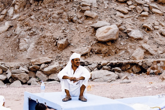 Egipat Verovali Ili Ne