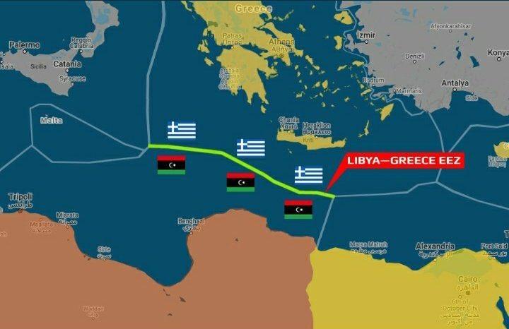 EEZ Grčka i Egipat