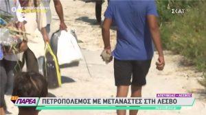 Moria Greece