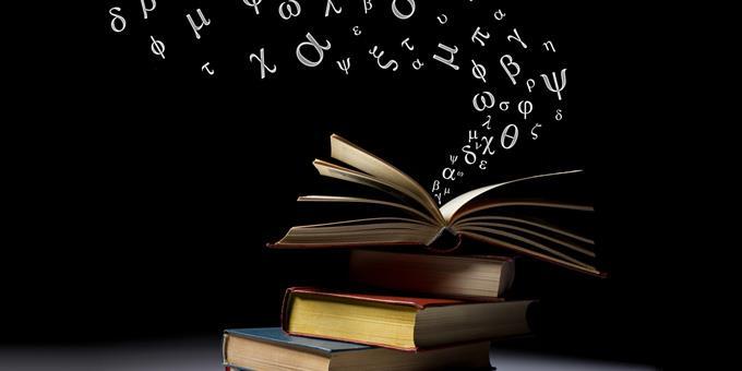 Danas se slavi Svetski dan grčkog jezika