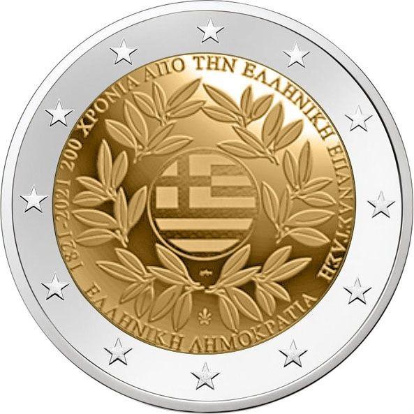 Izašla je kovanica od 2 evra sa lovorovim grančicama i grčkom zastavom povodom 200 godina od ustanka