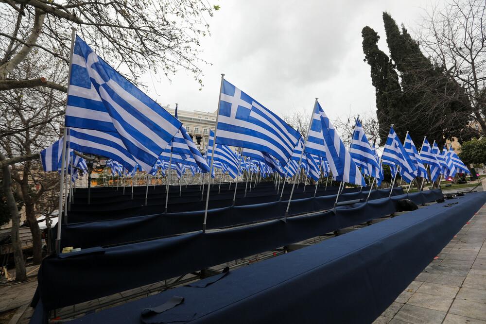 Danas Grci slave veliki jubilej – 200 godina od ustanka protiv otomanske okupacije