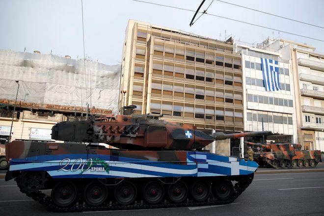 Parada u Grčkoj