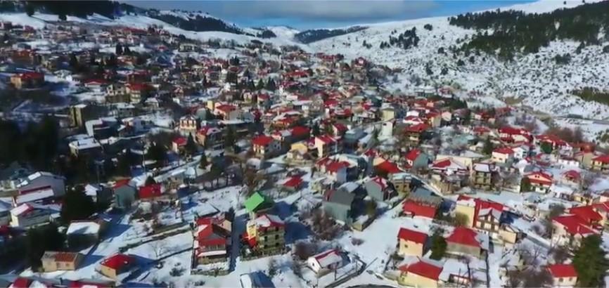 Samarina selo u Grčkoj