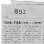 Nikola Jokić srušio rekord Vilta Čemberlena