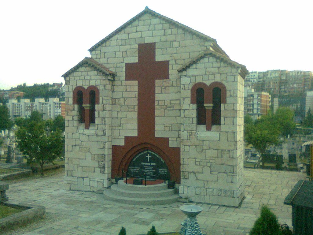 Kapela Vidovdanskih_heroja