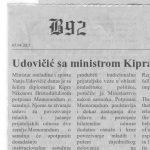 Udovičić sa ministrom Kipra potpisao Memorandum o saradnji