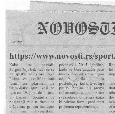 Read more about the article HOĆE LI OVAJ ČOVEK U PENZIJU? Spanulis se posle šest godina vraća u reprezentaciju Grčke